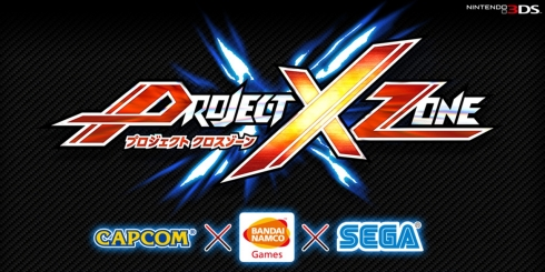 project x zone europe usa
